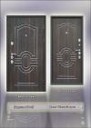 Елітні броньовані двері  DB-27 Темний горіх