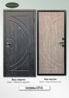 """Бюджетні вхідні двері  """"Gardian 15.12"""" Модель:DF-2  Тікове дерево+Карпатська ялинка"""
