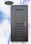 """Бюджетні вхідні двері  """"РУБІН"""""""